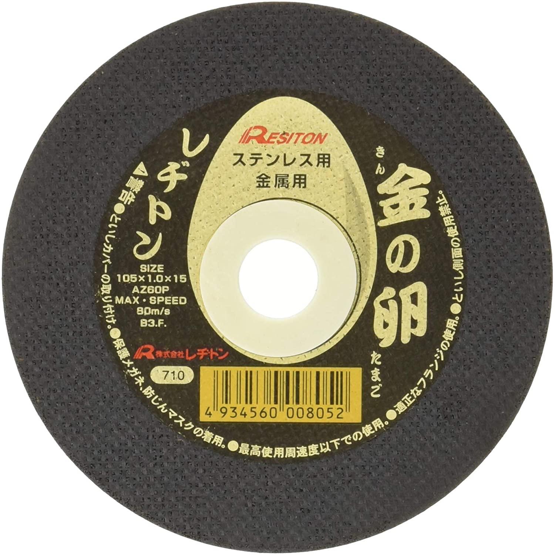 切断砥石「金の卵」(10枚入) 105×1.0×15