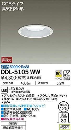 LEDダウンライト(軒下兼用) (LED内蔵) LED 5.2W 昼白色 5000K DDL-5105WW