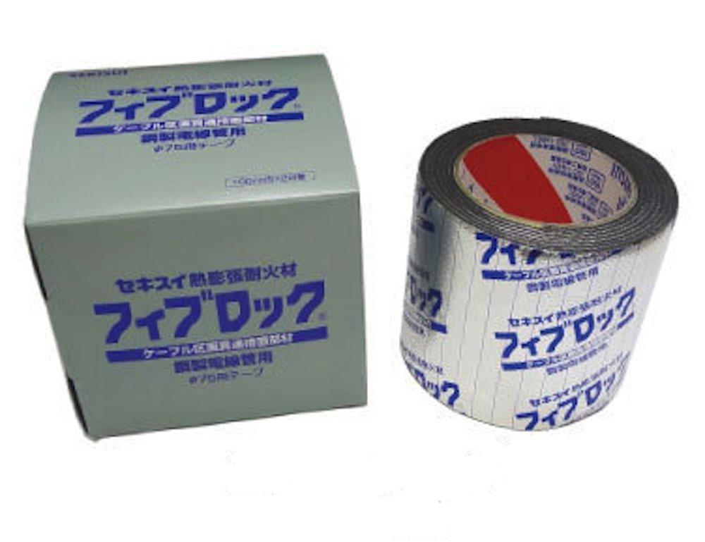 フィブロック 電線管用テープ TBCZ012 75用テープ